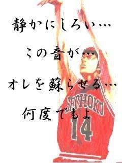 三井寿の画像 p1_6